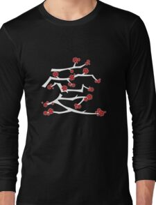 Chinese 'Ai' Love Red Sakura Cherry Blossoms White Branches Long Sleeve T-Shirt