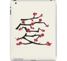 Chinese 'Ai' Love Red Sakura Cherry Blossoms With White Branches iPad Case/Skin