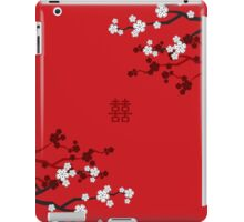 White Sakura Cherry Blossoms on Red and Chinese Wedding Double Happiness iPad Case/Skin