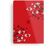 White Sakura Cherry Blossoms on Red and Chinese Wedding Double Happiness Metal Print