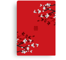 White Sakura Cherry Blossoms on Red and Chinese Wedding Double Happiness Canvas Print