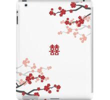 Red Sakura Cherry Blossoms on White & Chinese Wedding Double Happiness Symbol iPad Case/Skin