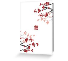 Red Sakura Cherry Blossoms on White & Chinese Wedding Double Happiness Symbol Greeting Card