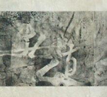 Chinese Calligraphy by Soong Li