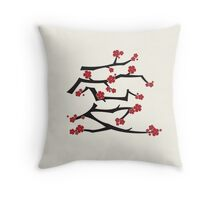 Red Sakura Cherry Blossoms Chinese Ai / Love Kanji Throw Pillow