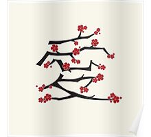 Red Sakura Cherry Blossoms Chinese Ai / Love Kanji Poster