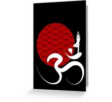 Red Sun, Yoga & Om Greeting Card