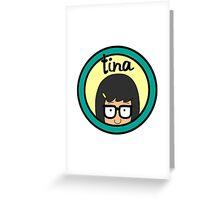 La la la la la  Greeting Card