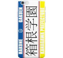 Hakone Gakuen iPhone Case/Skin