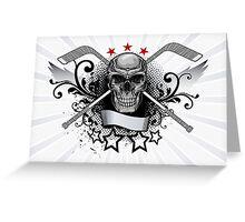 Hockey Skull Greeting Card