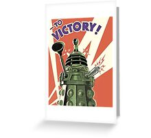 Doctor Who - Daleks to Victory Greeting Card