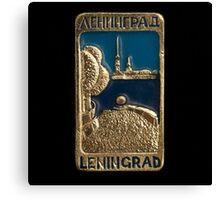 Soviet badge with two inscriptions Leningrad Canvas Print