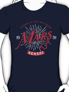 Vintage Mars T-Shirt