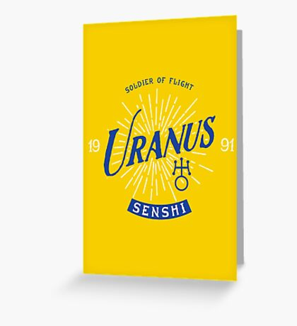 Vintage Uranus Greeting Card