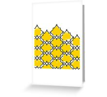 Geometric brush beauty Greeting Card