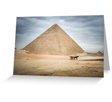The Great Pyramid of Khufu at Giza Greeting Card