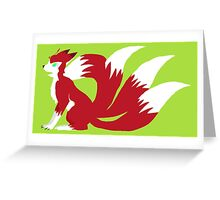 Shirra The Four Tailed Fox Greeting Card