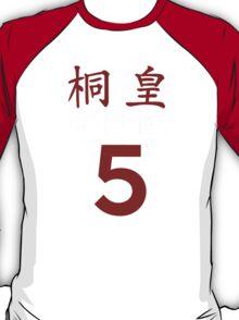 Kuroko No Basket Basuke Gakuen 5 Cosplay Jersey Anime T Shirt T-Shirt