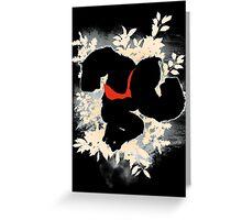 Super Smash Bros. White Donkey Kong Silhouette Greeting Card