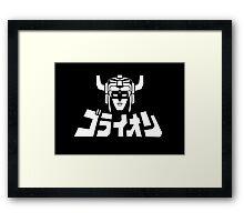 Voltron / Golion Framed Print
