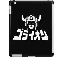 Voltron / Golion iPad Case/Skin