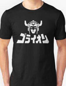 Voltron / Golion T-Shirt