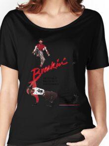 Breakin' Retro  Women's Relaxed Fit T-Shirt