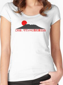 It's Snowing On Mt. Fuji-san (Japanese) Women's Fitted Scoop T-Shirt