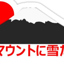 It's Snowing On Mt. Fuji-san (Japanese) Sticker