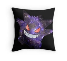 Gengar - Pokemon Throw Pillow