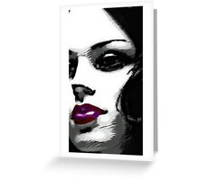 mannequin  Greeting Card