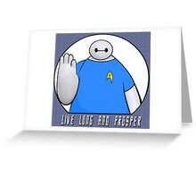 Baymax Spock Greeting Card
