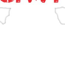 Train Insaiyan Or Remain The Same - Custom Tshirt Sticker