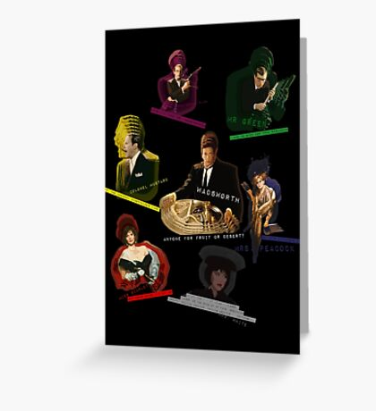 Clue Movie Greeting Card