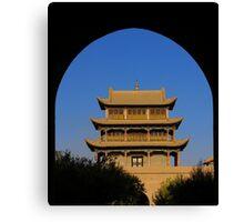 Jia Yu Fortress, China Canvas Print
