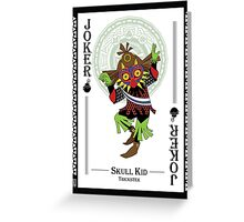 Skull Kid - Hylian Court Legend of Zelda Greeting Card