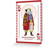 Daphnes Hyrule - Hylian Court Legend of Zelda Greeting Card