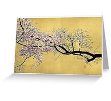 Sakura on Gold Greeting Card
