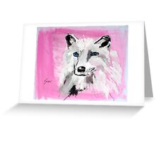 White Wolf - Animal Art by Valentina Miletic Greeting Card
