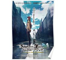 Steins;Gate film poster Poster