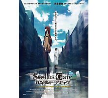Steins;Gate film poster Photographic Print