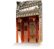 historyscapes #103, ancient china Greeting Card
