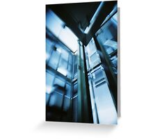 Square world? Living in the Cube with a martix system Greeting Card