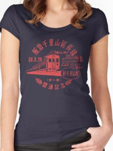 TOKYO 1929 Women's Fitted Scoop T-Shirt