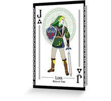 Link - Hylian Court Legend of Zelda Greeting Card