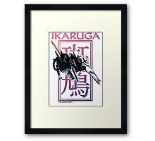 Ikaruga Framed Print