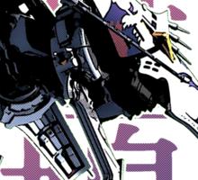 Ikaruga Sticker