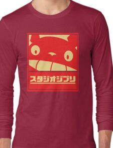 Ghibli Long Sleeve T-Shirt