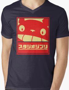 Ghibli Mens V-Neck T-Shirt