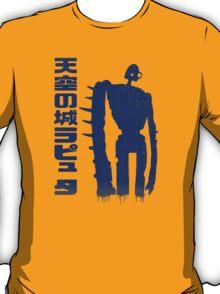 The Golem T-Shirt